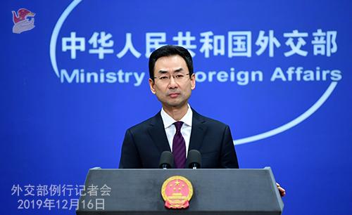 CHINE 1 Conférence de presse du 16 décembre 2019 W020191219473507079329