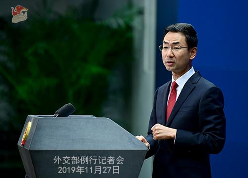 Chine 1 Conférence de presse du 27 novembre 2019 -- W020191202383034789747