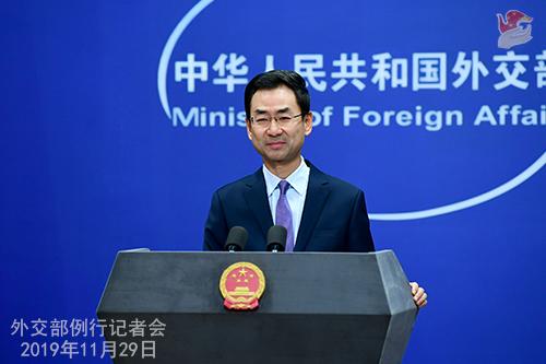 CHINE 1 Conférence de presse du 29 novembre 2019 W020191204510929619497