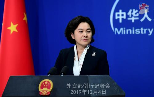 CHINE 1 Conférence de presse du 4 décembre 2019 W020191204689424510598