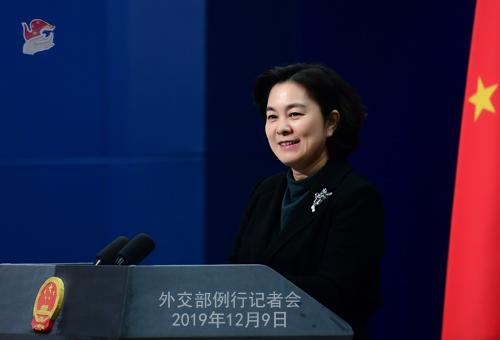 CHINE 1 Conférence de presse du 9 décembre 2019 W020191209769275023152