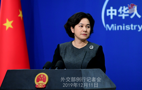 CHINE 11 Conférence de presse du 11 décembre 2019 W020191216361311191890