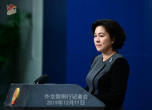 CHINE 12 Conférence de presse du 11 décembre 2019 W020191216361311219792