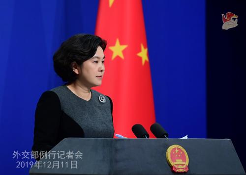 CHINE 13 Conférence de presse du 11 décembre 2019 W020191216361311224713