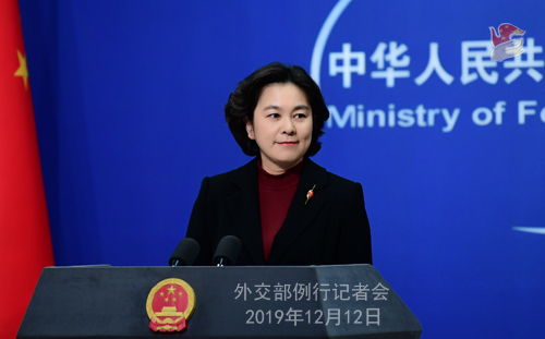 CHINE 16 Conférence de presse du 12 décembre 2019 W020191216366687604056