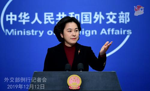 CHINE 17 Conférence de presse du 12 décembre 2019 W020191216366687602137