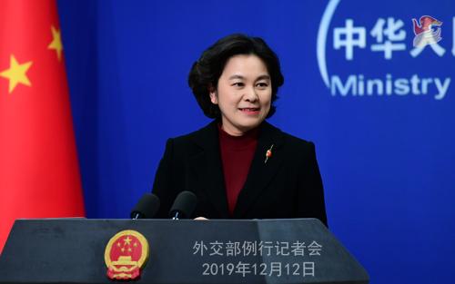 CHINE 18 Conférence de presse du 12 décembre 2019 W020191216366687614498