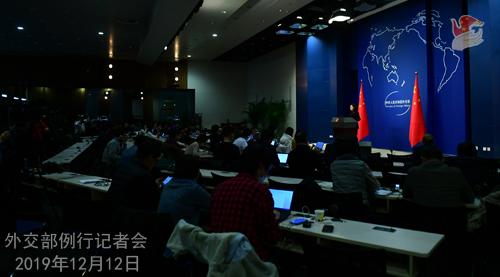 CHINE 19 Conférence de presse du 12 décembre 2019 W020191216366687626494