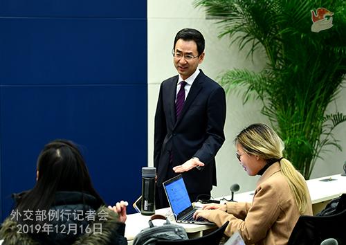 CHINE 2 Conférence de presse du 16 décembre 2019 W020191219473507085360