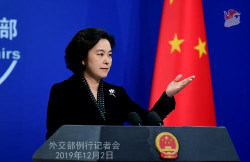 CHINE 2 Conférence de presse du 2 décembre 2019 W020191205356347998060