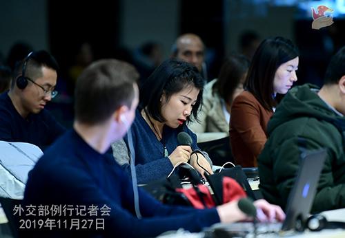Chine 2 Conférence de presse du 27 novembre 2019 -- W020191202383034793573