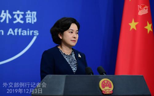 CHINE 2 Conférence de presse du 3 décembre 2019 W020191206532717493652