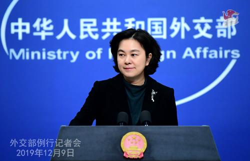 CHINE 2 Conférence de presse du 9 décembre 2019 W020191209769275035363