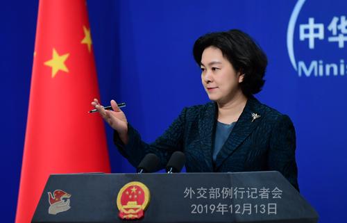 CHINE 20 Conférence de presse du 13 décembre 2019 W020191218523157282077