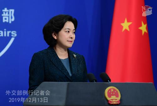 CHINE 22 Conférence de presse du 13 décembre 2019 W020191218523157309184