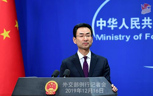 CHINE 3 Conférence de presse du 16 décembre 2019 W020191219473507099654