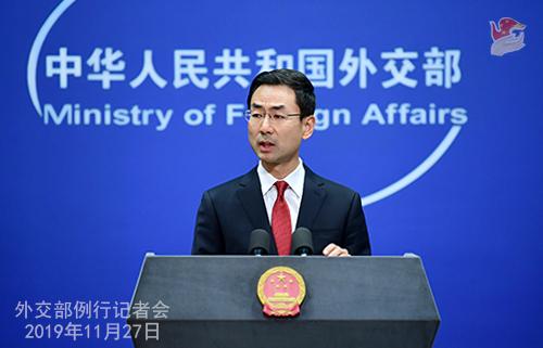 Chine 3 Conférence de presse du 27 novembre 2019 -- W020191202383034808563Chine 2 Conférence de presse du 27 novembre 2019 --