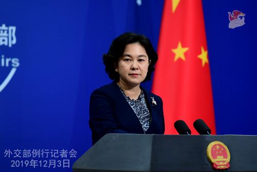 CHINE 3 Conférence de presse du 3 décembre 2019 W020191206532717501131