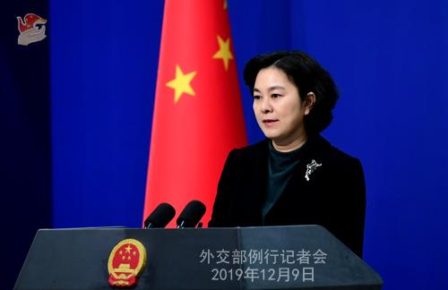 CHINE 3 Conférence de presse du 9 décembre 2019 W020191209769275040894