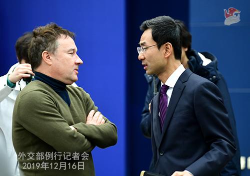 CHINE 4 Conférence de presse du 16 décembre 2019 W020191219473507103944