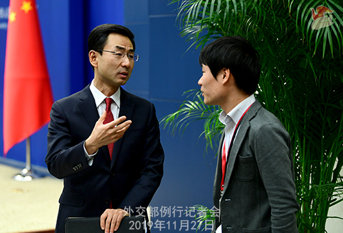 Chine 4 Conférence de presse du 27 novembre 2019 -- W020191202383034815416