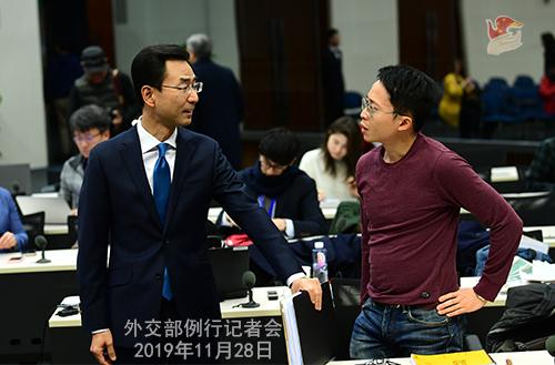 CHINE 4 Conférence de presse du 28 novembre 2019 W020191202385318110340