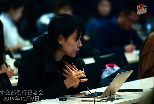 CHINE 4 Conférence de presse du 9 décembre 2019 W020191209769275049120