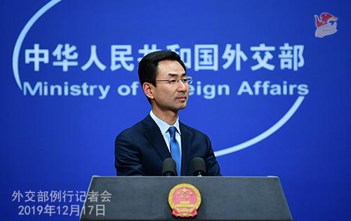 CHINE 5 Conférence de presse du 17 décembre 2019 W020191220344668007257