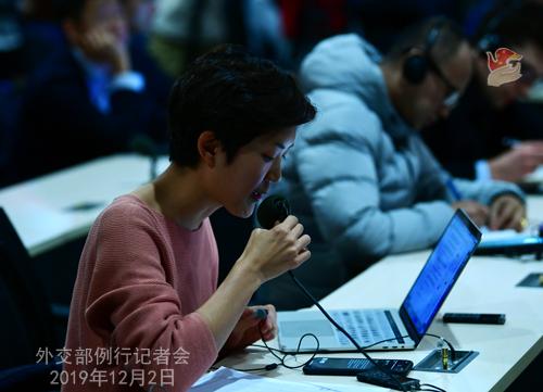 CHINE 5 Conférence de presse du 2 décembre 2019 W020191205356348013458