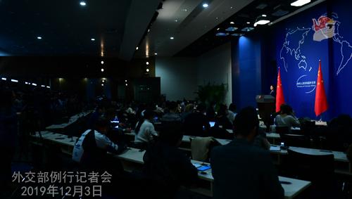 CHINE 5 Conférence de presse du 3 décembre 2019 W020191206532717529928