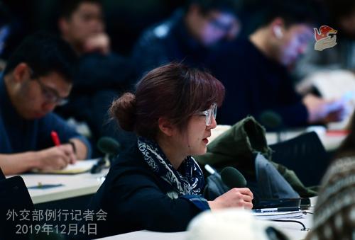 CHINE 5 Conférence de presse du 4 décembre 2019 W020191204689424541962