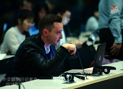 CHINE 5 Conférence de presse du 9 décembre 2019 W020191209769275052521