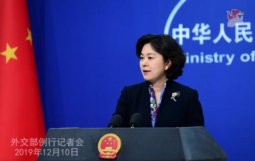 CHINE 6 Conférence de presse du 10 décembre 2019 W020191210682297564565