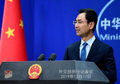 CHINE 6 Conférence de presse du 17 décembre 2019 W020191220344668015776