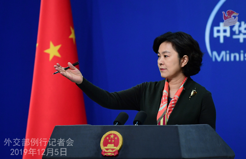 CHINE 6 Conférence de presse du 5 décembre 2019 W020191205624252022744