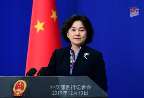 CHINE 7 Conférence de presse du 10 décembre 2019 W020191210682297572104