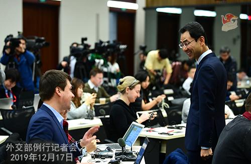 CHINE 7 Conférence de presse du 17 décembre 2019 W020191220344668023865