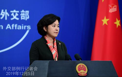 CHINE 7 Conférence de presse du 5 décembre 2019 W020191205624252037304