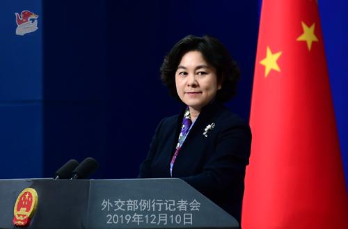 CHINE 8 Conférence de presse du 10 décembre 2019 W020191210682297588066