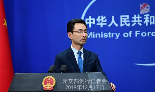 CHINE 8 Conférence de presse du 17 décembre 2019 W020191220344668026592
