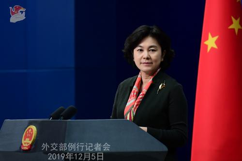 CHINE 8 Conférence de presse du 5 décembre 2019 W020191205624252044495