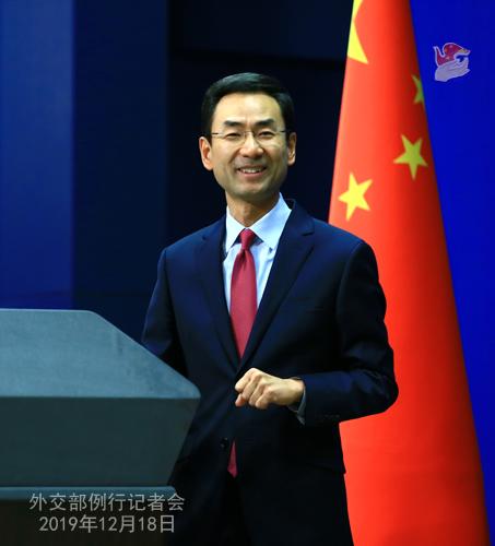 CHINE 9 Conférence de presse du 18 décembre 2019 W020191223350564845926