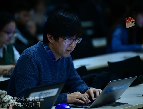 CHINE 9 Conférence de presse du 5 décembre 2019 W020191205624252057436