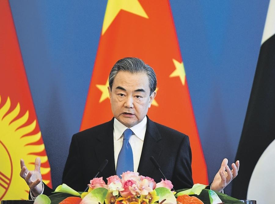 Chine Affaires étrangères Wang Yi ECH22690056_1