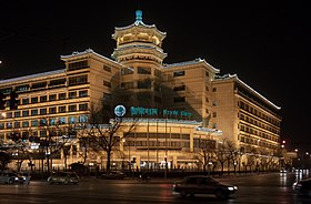 CHINE la State Grid Corporation of China 280px-China_State_Grid_Corporation_of_China_Beijing_1310905