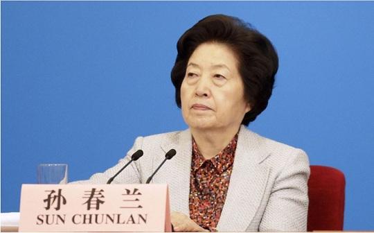 CHINE Sun-Chunlan