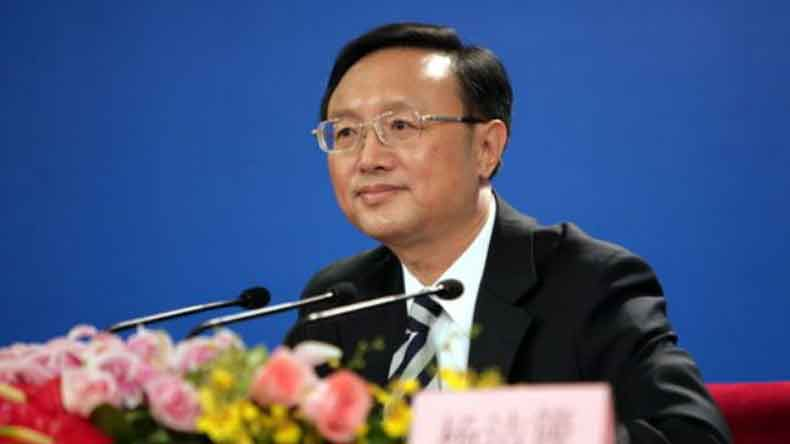 Chinese-State-Councilor-Yang-Jiechi-urges-China-US-to-strengthen-ties