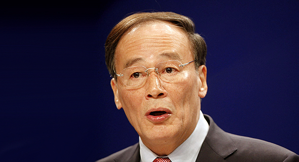 Chinese Vice-President Wang Qishan. Photo Bloomberg Chinese Vice-President Wang Qishan. Photo Bloomberg34068721_H1125689-l