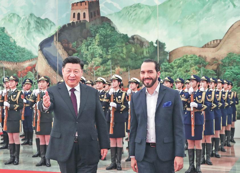 en CHINE avec XI Jinping Le Président du Salvador Nayib Bukele 5de6ec43a310cf3e97a9c551