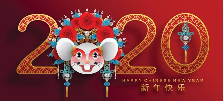 Happy-chinese-new-year-2020-Zodiac-sign-year-of-the